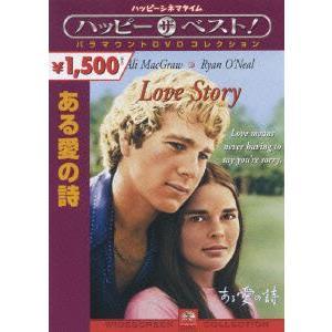 ある愛の詩 スペシャル・エディション / アリ・マッグロー (DVD) felista