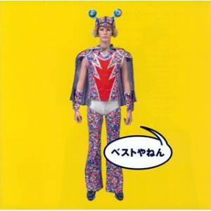 ベストやねん / ウルフルズ (CD)