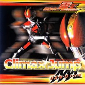 発売日:2007/03/21 収録曲: / Climax Jump / Climax Jump / ...