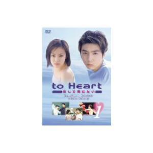 to Heart〜恋して死にたい〜DVD-BOX 堂本剛 DVD|felista