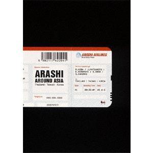 ARASHI AROUND ASIA / 嵐 (DVD)|felista