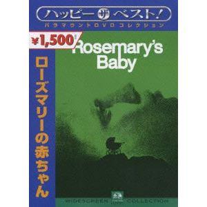 ローズマリーの赤ちゃん / ミア・ファロー (DVD)|felista