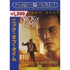 ニック・オブ・タイム / ジョニー・デップ (DVD)|felista