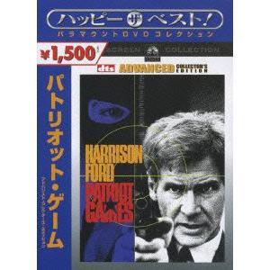 パトリオット・ゲーム アドバンスト・コレクターズ・エディション / ハリソン・フォード (DVD)|felista