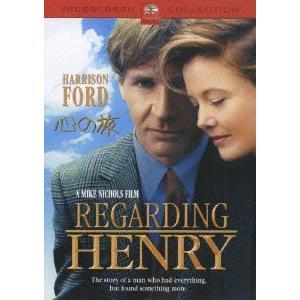 心の旅 / ハリソン・フォード (DVD)|felista
