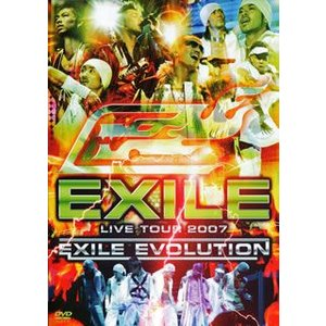 発売日:2007/10/17 収録曲: / 〜PHASE〜 / EVOLUTION / Everyt...