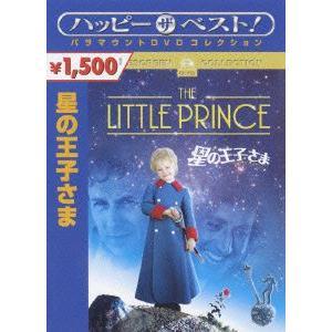 星の王子さま / リチャード・カイリー (DVD)|felista