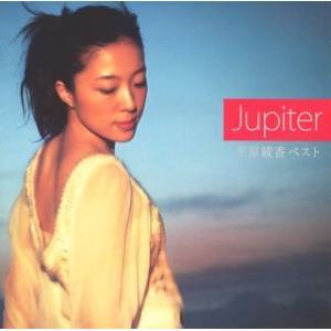 Jupiter〜平原綾香ベスト / 平原綾香 (CD)