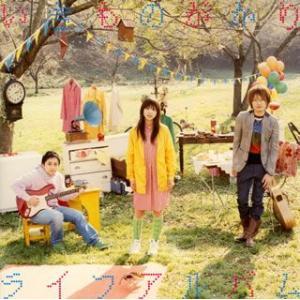 ライフ アルバム / いきものがかり (CD)