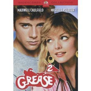 グリース2 / マックス・コールフィールド (DVD)|felista