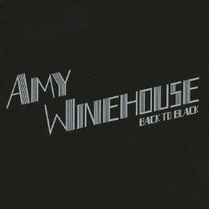 バック・トゥ・ブラック〜デラックス・エディション / エイミー・ワインハウス (CD)