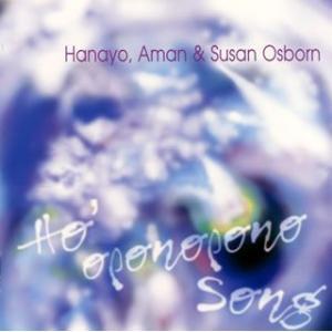 Ho'oponopono Song Hanayo,Aman&Susan Osborn CD-Single