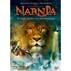 ナルニア国物語/第1章:ライオンと魔女 / ウィリアム・モーズリー (DVD)|felista