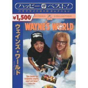 ウェインズ・ワールド スペシャル・エディション / マイク・マイヤーズ (DVD)|felista