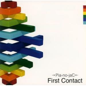 First Contact / →Pia-no-jaC← [CD-Extra Enhanced CD]