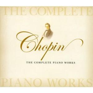 ショパン:ピアノ全集 オムニバス CD