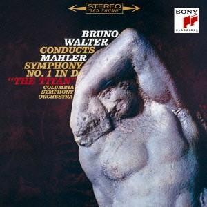 発売日:2008/11/19 収録曲: / 交響曲第1番「巨人」 第1楽章 ゆるやかに、重々しく-き...
