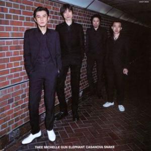 発売日:2009/03/18 収録曲: / デッド・スター・エンド / コブラ / ヤング・ジャガー...