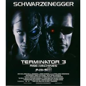 ターミネーター3 アーノルド・シュワルツェネッガー Blu-ray|felista