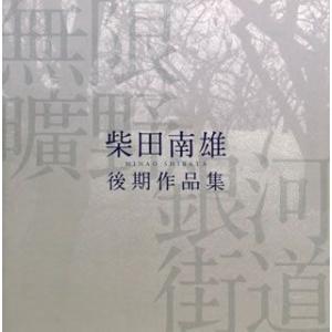 発売日 20090520