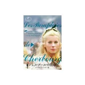 発売日:2009/07/22 収録曲:LES PARAPLUIES DE CHERBOURG\本編特...