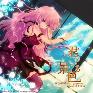 発売日:2009/09/02 収録曲: / 紅一葉 / 最後の女王 / 螺旋迷宮〜Spiral la...