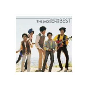 ジャクソン5・ベスト・セレクション / ジャクソン5 (CD)