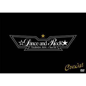 TSUBASA IMAI☆Dance and Rock★ Tour'09(初回限.. / 今井翼 (...