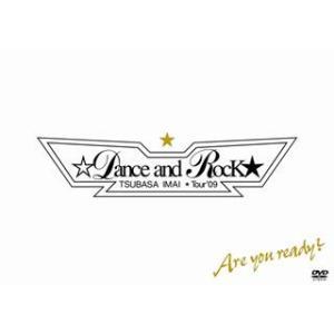 TSUBASA IMAI☆Dance and Rock★ Tour'09 / 今井翼 (DVD)