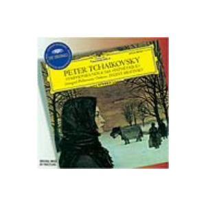 チャイコフスキー:交響曲第4-6番 ムラヴィンスキー CD