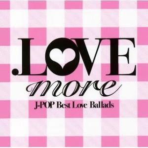 .LOVE more / オムニバス (CD)