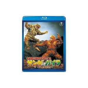 フランケンシュタインの怪獣 サンダ対ガイラ ラス・タンブリン Blu-ray