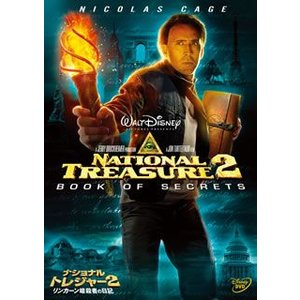 発売日:2009/11/18 収録曲:NATIONAL TREASURE 2/BOOK OF SEC...