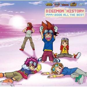 DIGIMON HISTORY 1999-2006 All The Best / デジモン (CD)|felista