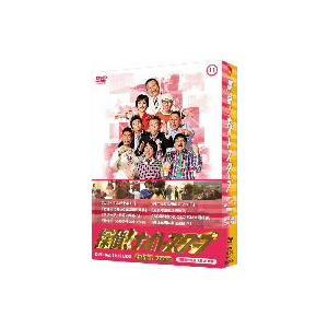 探偵!ナイトスクープDVD Vol.11&12 BOX 西田局長の大笑い大涙 / 西田敏行/他 (D...
