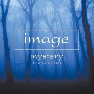 イマージュ mystery dangerous&exiting / オムニバス (CD)