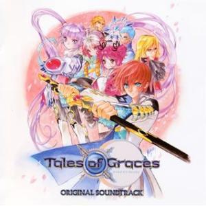 テイルズ・オブ・グレイセス オリジナルサウンドトラック / ゲームミュージック (CD)|felista