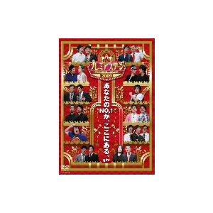 プレミアステージ2009 /  (DVD)