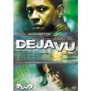 デジャヴ / デンゼル・ワシントン (DVD) felista