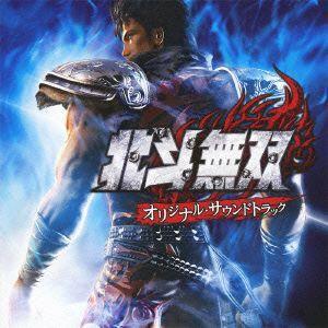 北斗無双 サウンドトラック ゲームミュージック CD