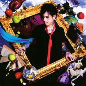 発売日:2010/04/28 収録曲: / WARNING〜その先は…破滅!〜 / Regress?...