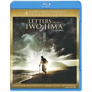 硫黄島からの手紙(Blu-ray Disc) / 渡辺謙 (Blu-ray) felista
