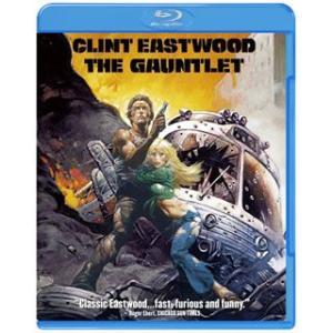 ガントレット(Blu-ray Disc) / クリント・イーストウッド (Blu-ray) felista