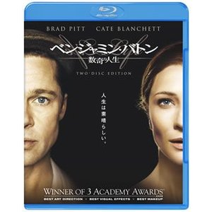 ベンジャミン・バトン 数奇な人生 (Blu-ray Disc) / ブラッド・ピット (Blu-ray)
