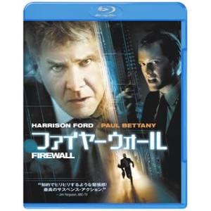 ファイヤーウォール(Blu-ray Disc) / ハリソン・フォード (Blu-ray)|felista