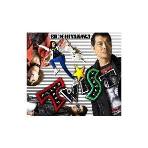 TWIST(初回限定盤)(DVD付) 矢沢永吉 DVD付CD...
