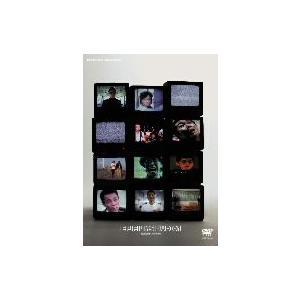 EP FILMS DVD(1) DVD