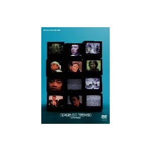 EP FILMS DVD(3) DVD