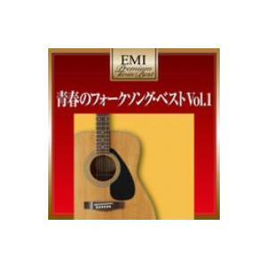 発売日:2010/06/30 収録曲: / 悲しくてやりきれない / 青年は荒野をめざす / 風 /...