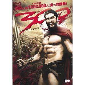 300<スリーハンドレッド> / ジェラルド・バトラー (DVD)